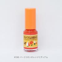 クレパス柄 水性ネイル バーミリオンオレンジ ミディアム